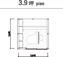3.9坪 plan