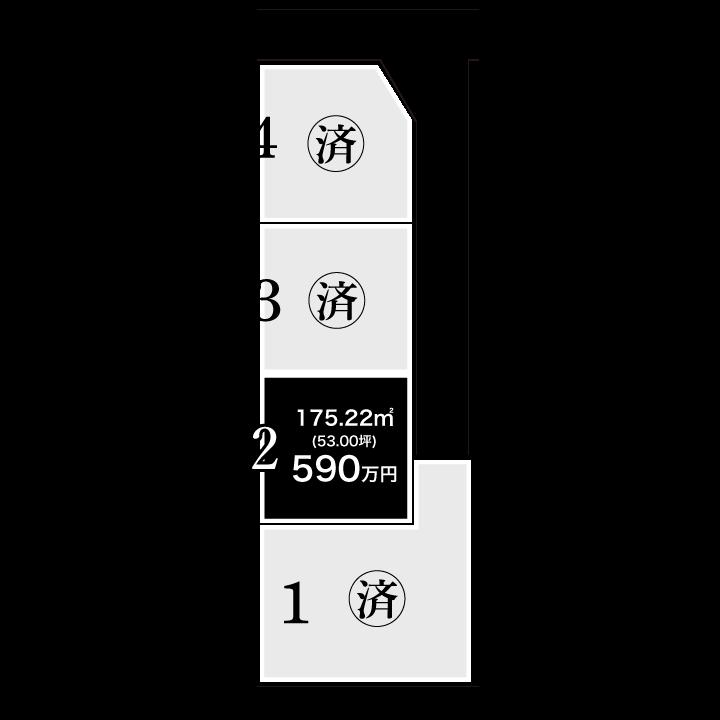 国分寺分譲地(4区画)